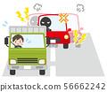 乘用車駕駛的卡車 56662242