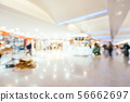 Abstract blur shopping mall of department store interior 56662697