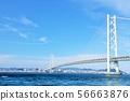 효고현 푸른 하늘의 아카시 해협 대교 56663876