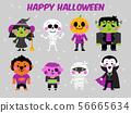 happy halloween character illustration set 56665634