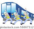 鐵路工人練習 56667312
