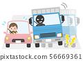 乘用車卡車掙扎的女人 56669361