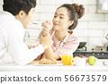 夫妻生活方式 56673579