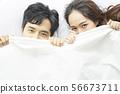 夫妻生活方式 56673711
