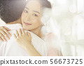 夫妻提案 56673725