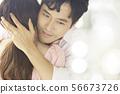 夫妻提案 56673726