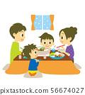 가족 냄비 56674027