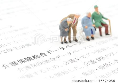 개호 보험 종합 데이터베이스 56674036