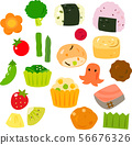 Lunch side dish illustration set 56676326