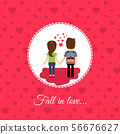 Fall in love couple 56676627