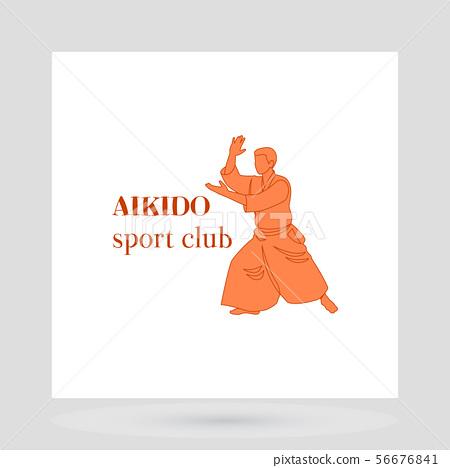 Aikido sport club logo design 56676841