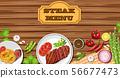 木頭 木 菜單 56677473