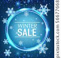 Poster design for winter sale 56677668