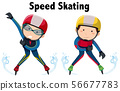 Two people doing speed skating 56677783
