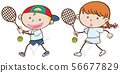 Boy and girl with tennis rackets 56677829