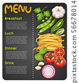 Menu template with ingredients and text 56678014