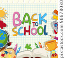 Back to school poster design with different school 56678030