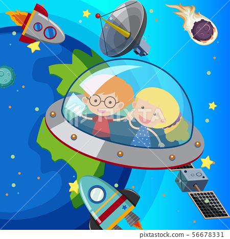 Two kids flying in spaceship 56678331