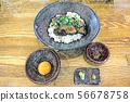 在沖繩的Soki飯 56678758