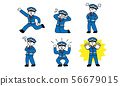 Security Guard / Guardman Male Illustration Set (Simple) 56679015