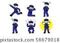 경찰관 남성 일러스트 세트 (간단) 56679018