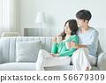 夫妻生活方式 56679309