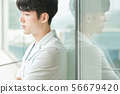 男性生意 56679420