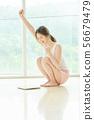 여성 미용 다이어트 56679479