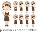 Bakery woman illustration set 56680949