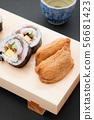 Susumu sushi 56681423