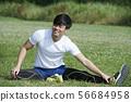 달리기 스트레칭 남성 56684958