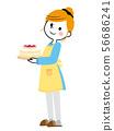 주부 ① 케이크 56686241