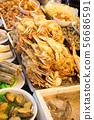 스린 야시장 해산물 요리 56686591