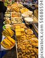 스린 야시장 해산물 요리 56686594