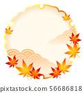 프레임 가을의 계절 소재 단풍의 무늬 56686818