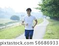 달리기 주자 남성 56686933
