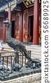 Bronze Dragon and Phoenix - Symbols Emperor and 56689925