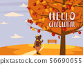 Hello Autumn apple tree Cute bear in pants with apple landscape fruit harvest season lettering in 56690655