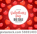 Valentine's Day Love and Feelings Sale Background 56691403