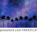 夜空,南没有志摩 56693519