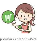 인터넷 쇼핑 주부 56694576