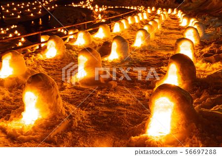 Yunishigawa Onsen Kumakura Festival 56697288