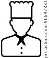 노동자 아이콘 일러스트 / 요리사 쉐프 요리사 56697831
