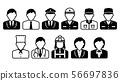 Worker icon illustration set / office worker, pilot, police officer, worker, cook, doctor, OL etc. 56697836