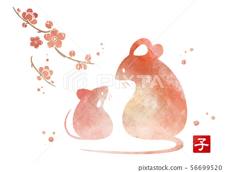 2020 childhood New Year's card watercolor material 56699520