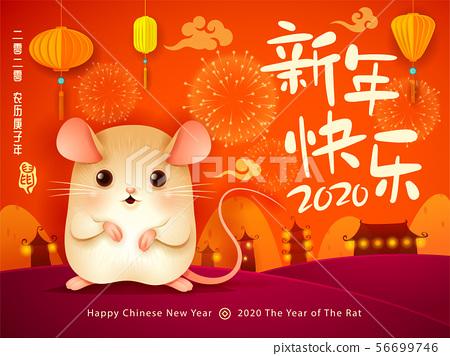 Happy Chinese New Year 2020. 56699746
