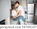 Beautiful couple at home 56700197
