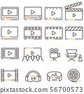 3 색 선화 동영상 아이콘 56700573