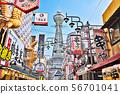 [Tetsutenkaku Minamihondori] Ebisu East, Naniwa-ku, Osaka, Osaka 56701041
