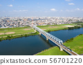 Overlooking the skyliner across the Edogawa to Chiba Prefecture 56701220